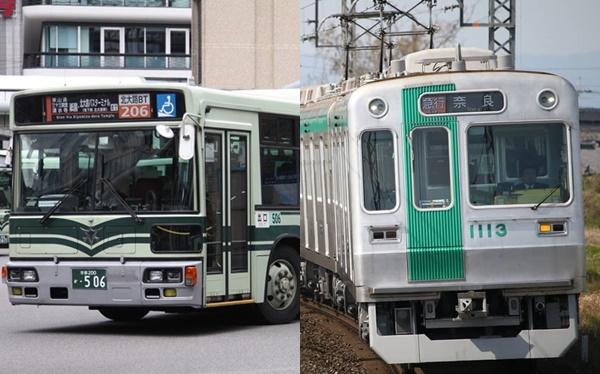 京都の1日乗車券「地下鉄・バス一日券」
