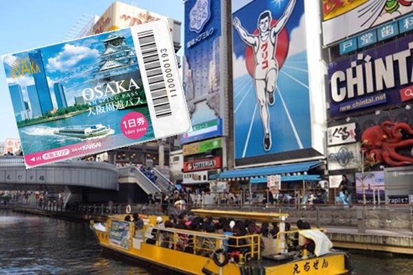 大阪で乗り放題「大阪周遊パス」はお値打ちです。
