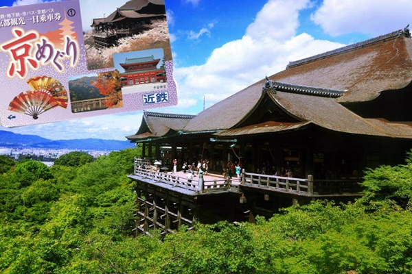 奈良県内から京都へ近鉄「京めぐり」乗り放題切符