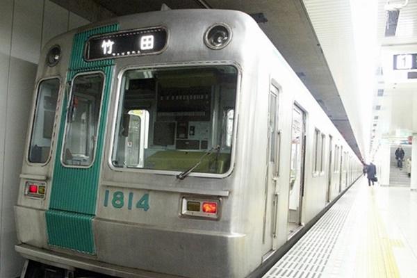 京都の地下鉄が乗り放題「地下鉄一日券」