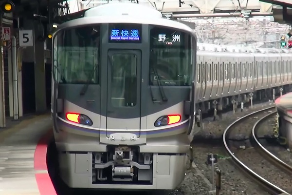 JR西日本「三都物語周遊乗車券」の値段