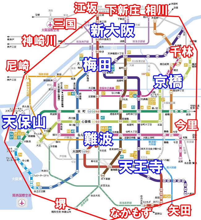 「大阪周遊パス」の乗り放題範囲