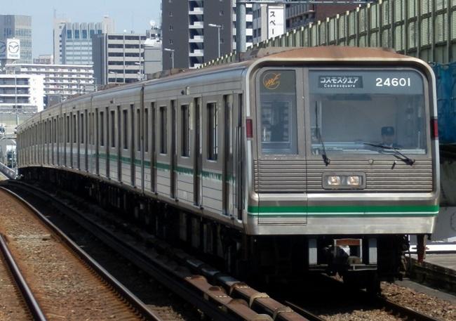 「レゴランド大阪」へのアクセス(行き方、最寄駅)は?