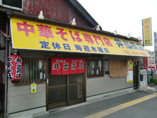 南海電車「和歌山観光きっぷ」の特典