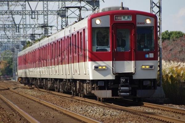 近鉄の「奈良世界遺産フリーきっぷ」の値段