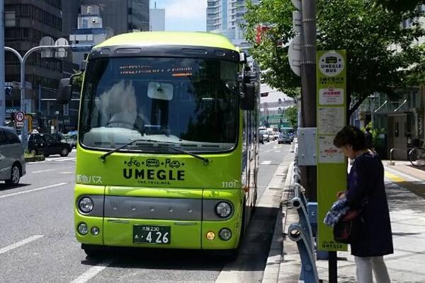 大阪梅田の「うめぐるバス」ってどんなバス?