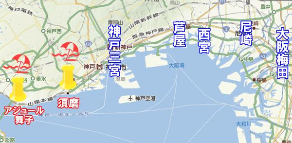 神戸「アジュール舞子海水浴場」「須磨海水浴場」の開設期間とアクセス(最寄駅)