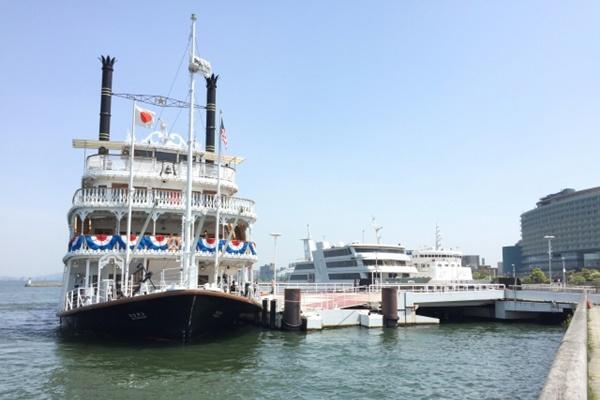 琵琶湖のミシガンクルーズ乗船料が割引になる方法