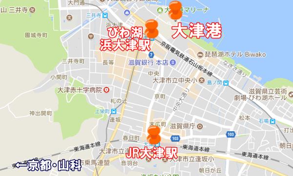 琵琶湖ミシガンクルーズの乗り場(大津港)