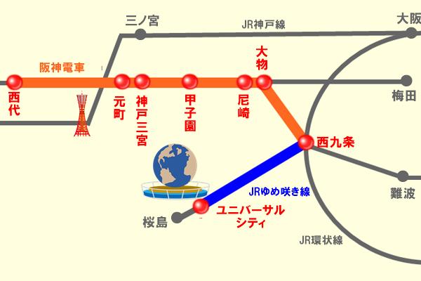 阪神電車「ユニバーサルシティ往復乗車券」の有効区間
