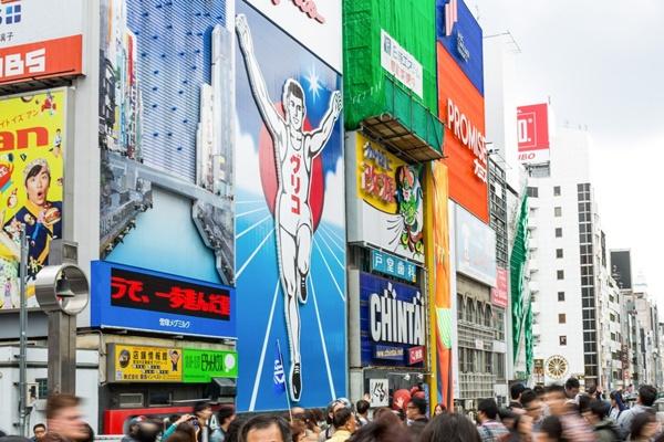 大阪地下鉄(メトロ)&バスが乗り放題の1日乗車券「大阪周遊パス」