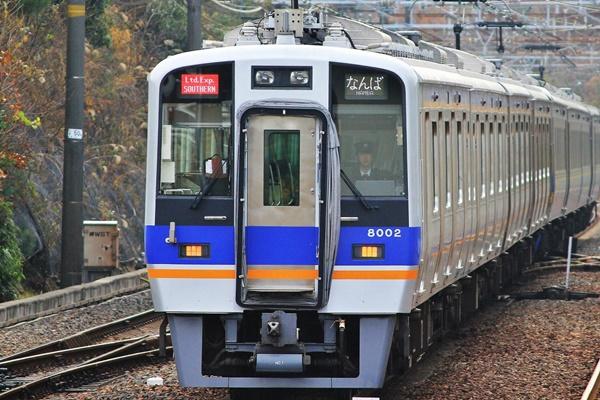 南海電車「和歌山観光きっぷ」は電車往復とバス乗り放題