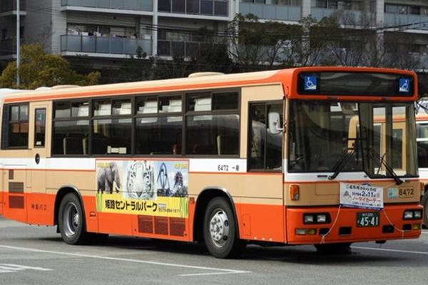 姫路駅~姫路セントラルパークの直通バス