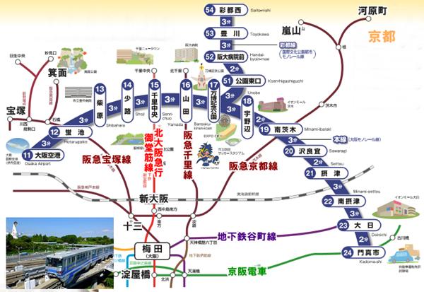 大阪モノレールの路線図と乗り放題切符
