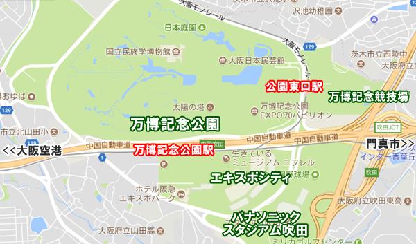 ガンバ大阪「パナソニックスタジアム吹田」へのアクセスと最寄駅