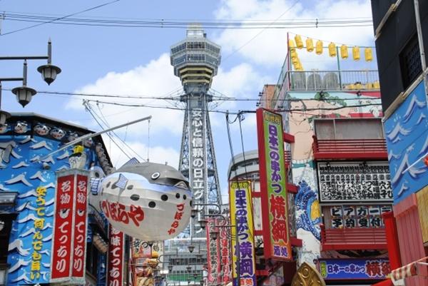 「ようこそ大阪きっぷ」ってどんな切符?