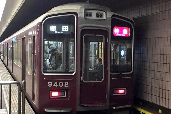 京都へお得な切符、阪急電車の「いい古都チケット」の特徴
