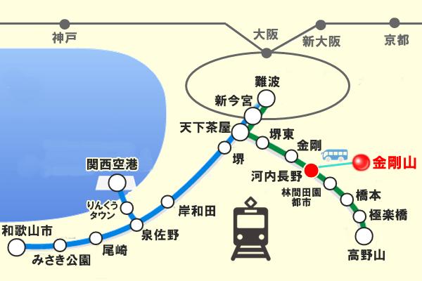 南海電車「金剛山ハイキングきっぷ」の有効区間