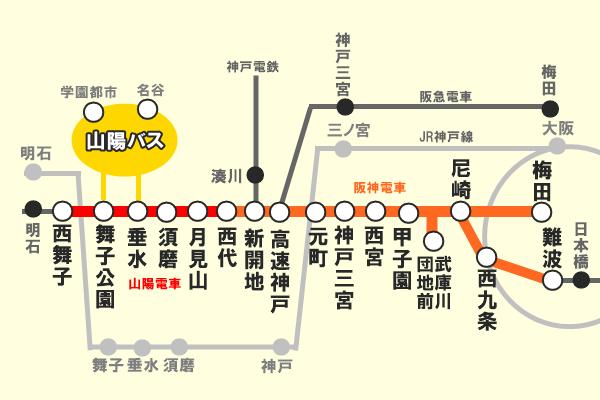 須磨、舞子へ海水浴に「垂水・舞子1dayチケット(阪神版)」