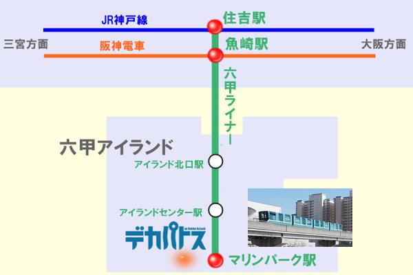 神戸のプール「デカパトス」へのアクセス、営業期間