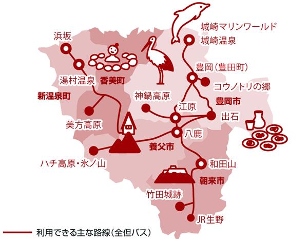 大阪・神戸から但馬へのバス旅に「城崎温泉・湯村温泉・但馬バス乗り放題きっぷ」
