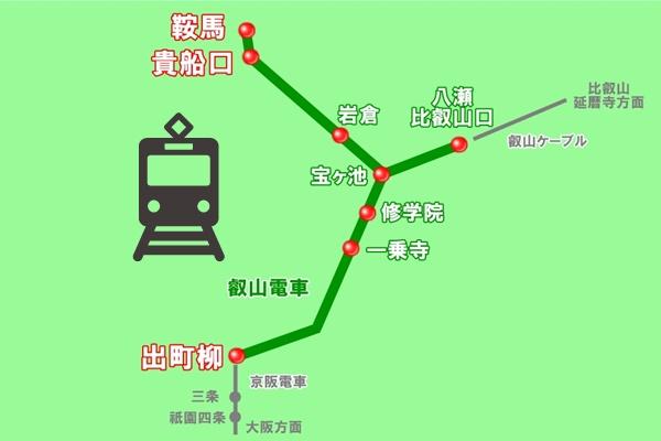 叡山電車のうちわ型1日乗車券「悠久の風きっぷ」の有効区間
