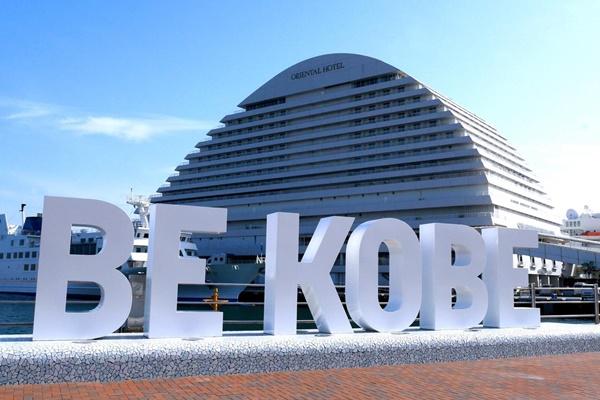 神戸市営地下鉄海岸線「神戸ベイエリア回遊1dayパス」の発売期間、値段、購入方法