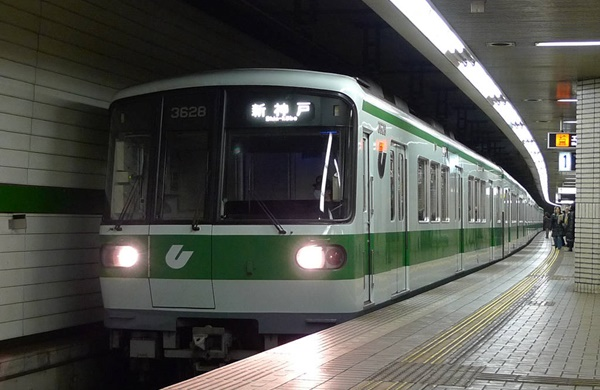 神戸市の「エコファミリー制度」が使える鉄道、バス路線