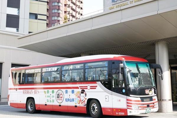 京都からUSJへは高速バスが座れて楽