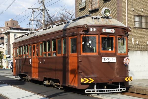 阪堺電車が乗り放題「堺おもてなしチケット」