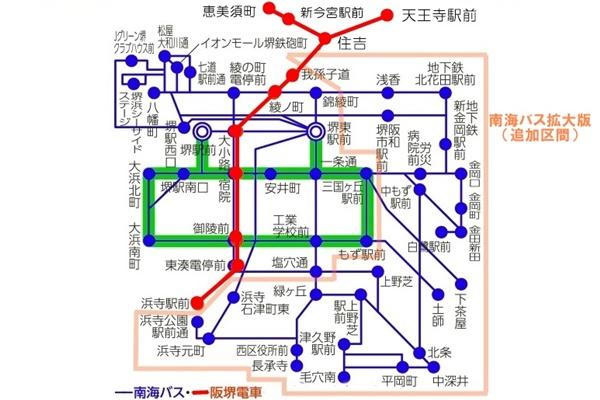 阪堺電車とバスが乗り放題「堺おもてなしチケット」の利用範囲(有効区間)