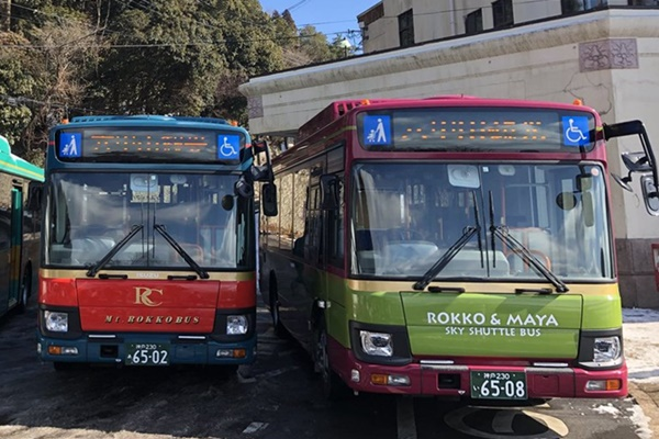 「六甲・有馬片道乗車券」は六甲山上バスが乗り放題