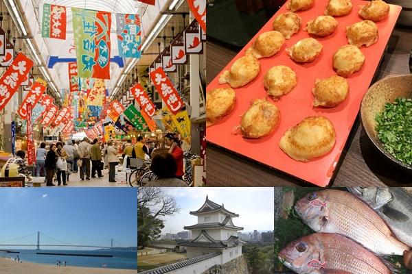 大阪から「阪神・明石市内1dayチケット」で安く明石へ