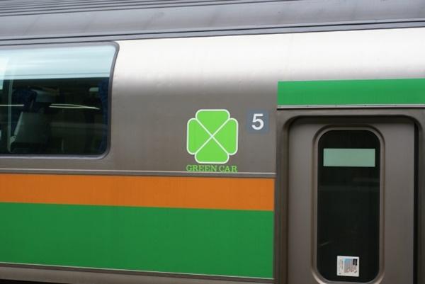 JR乗り放題「青春18きっぷ」でグリーン車には乗れるのか?