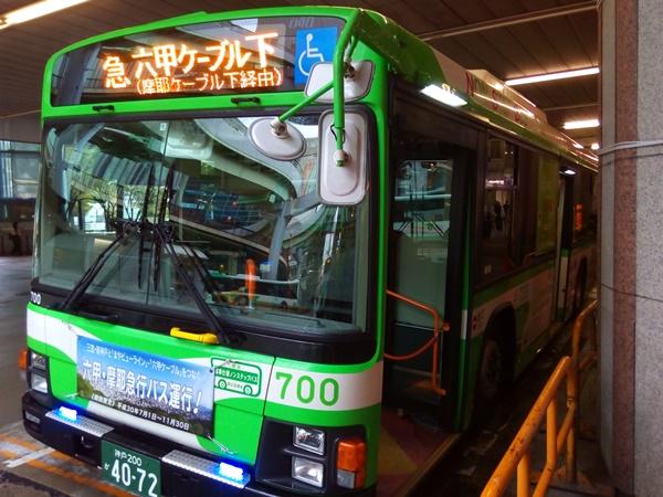 神戸の六甲山・摩耶山へ夜景観賞の行き方