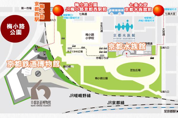 京都鉄道博物館へバスでアクセス