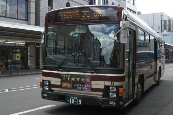 京都1日乗車券「バス一日券」「地下鉄・バス一日券」のバスの乗り放題範囲