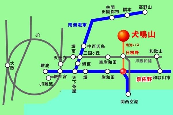南海電車「犬鳴山温泉&ハイキングきっぷ」の有効区間