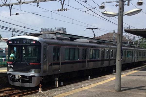 神戸電鉄「有馬グルメ&湯けむりチケット」の値段