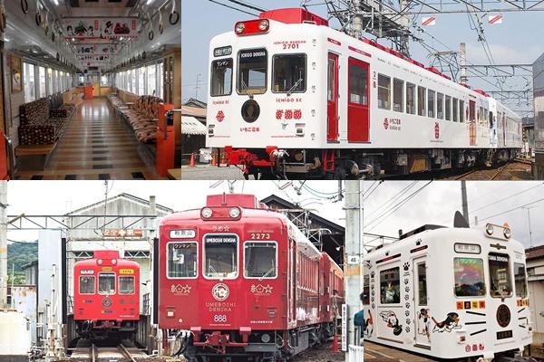 和歌山電鉄貴志川線、いちご電車、たま電車、おもちゃ電車、うめぼし電車