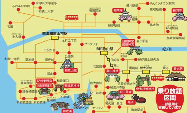 和歌山電鉄貴志川線「バス旅・鉄旅乗り歩きっぷ」有効区間(乗り放題)