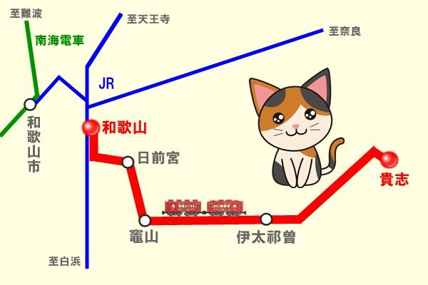 和歌山電鉄貴志川線の乗り放題切符(1日乗車券)