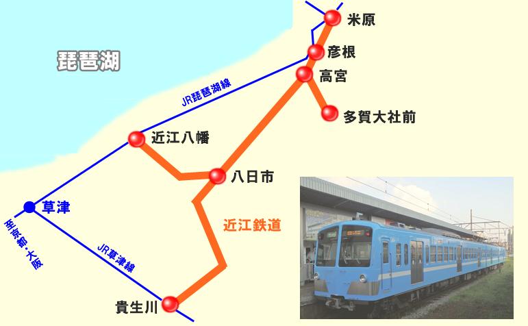 JR「秋の関西1デイパス」で近江鉄道も1日乗り放題