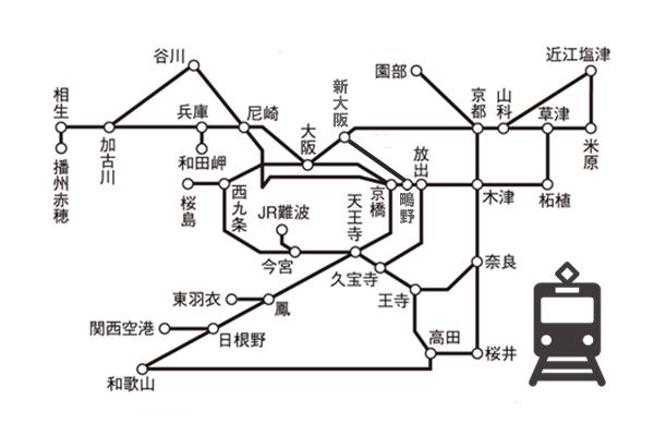 JR「大阪近郊区間」では途中下車できません