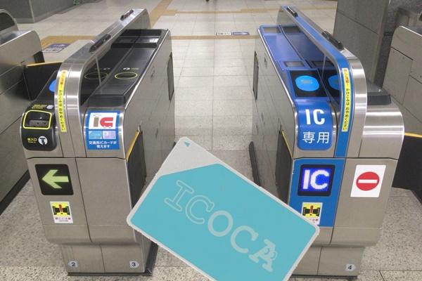 JR「ICOCA(イコカ)ポイントサービス」って?貯め方や登録・利用方法
