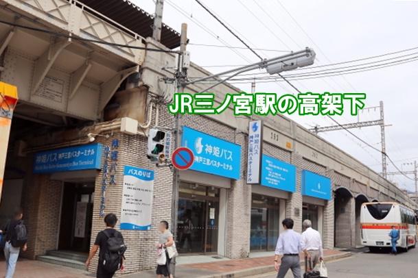 神戸三宮「スカイバス神戸×シティーループ1dayチケット」購入場所