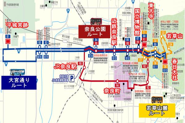 奈良「ぐるっとバス」ルート