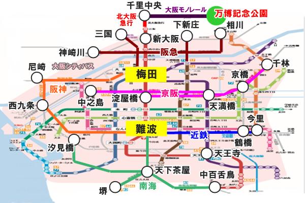 「大阪周遊パス(万博記念公園版)」