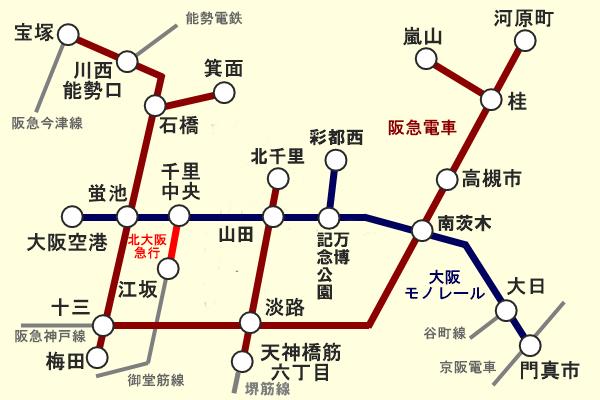 「北急・モノレール京都おでかけきっぷ」の乗り放題範囲図