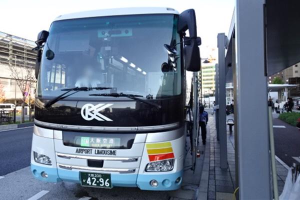 期間限定!京都~大阪伊丹空港を最安で日帰りする方法